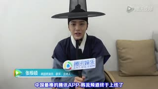 پیام جانگ کیون سوک  به مناسبت جشن راه اندازی کانال QQ App Hallyu