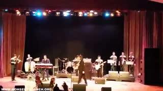 محسن یگانه...اجرای شادترین آهنگها...کنسرت لندن