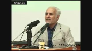 چرا دکتر عباسی دیدار روحانی با اسرائیل را فاش کرد؟!