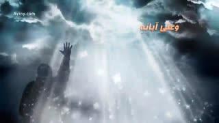 کلیپ تصویری دعای سلامتی امام زمان (عج)