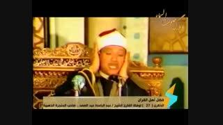 مقطعی زیبا و با کیفیت از سوره ابراهیم / استاد عبدالباسط