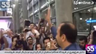 دلایل رخ دادن بینظمی و هرجومرج در فرودگاه هنگام استقبال از «اصغر فرهادی»