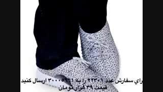 کفش اسپرت مردانه مدل 5053
