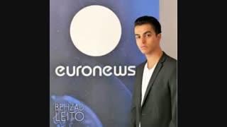 مصاحبه بهزاد لیتو با یورو نیوزدرتوضیحات به زبان فارسی