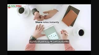 ویدئوی تبلیغاتی A Day with Galaxy Tab A - S Pen پارسیس موبایل