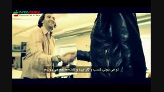 ویدئوی تبلیغاتی BlackBerry Leap commercial پارسیس موبایل