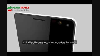 ویدئوی تبلیغاتی Lumia 950 XL - Keys and parts  پارسیس موبایل