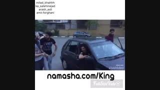 King Fun: تاکسی دربست..
