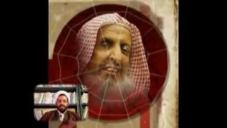 شناخت وهابیت  (4)
