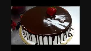 اینم کیک تولد گردو جون
