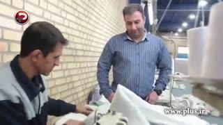 ویدئویی از عجیب ترین کارخانه ایران که اعتیاد شرط اول استخدام در آن است!