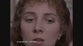 سریال شرلوک هلمز دوبله فارسی(کیفیت عالی)