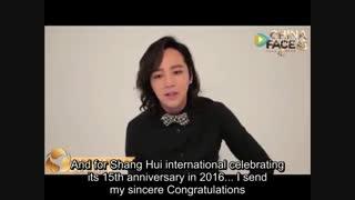 پیام جانگ کیون سوک برای CHINA FACE