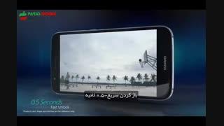 ویدئوی تبلیغاتی Huawei G8 پارسیس موبایل