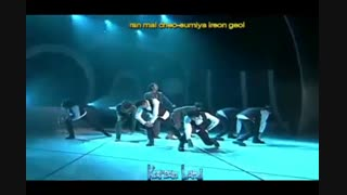 Be The One-SS501+lyric
