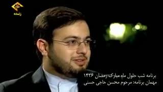 محسن حاجی حسنی در شب اول رمضان سال قبل