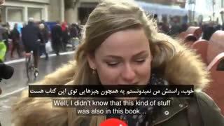 انجیل یا قرآن