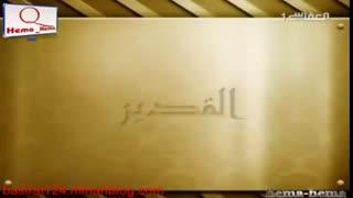 یا ذالاسماء الحسنی یا خالقنا یا رب با صدای مشاری العفاسی ( ماه مبارک رمضان بر همگی مبارک)