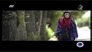 تیتراژ  ماه عسل95 با صدای محسن یگانه