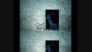 آهنگ ماه عسل 95 با صدای محسن یگانه