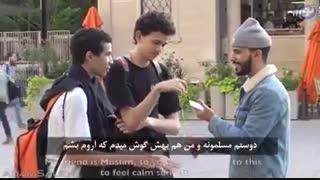 پخش قرآن برای غیر مسلمان ها و احساسات جالب توجه آنها