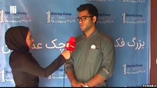 مصاحبه با محمدحسین امیری از ایده uni share