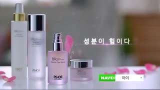 تبلیغ آی یو برایisoi