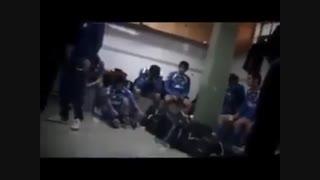 فیلم لو رفته رختکن استقلال و فحاشی امیر قلعه نوعی..اوه
