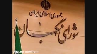 استاد رائفی پور - خلافتیزه کردن ایران