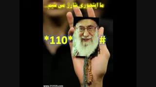 بیانات امام خامنه ای درباره کانون فرهنگی مساجد