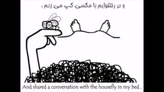 سوریلند: کلیپ معنادار از سروش رضایی