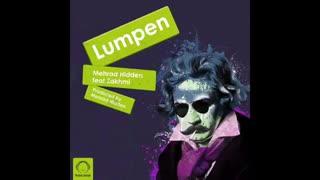 Lumpen (mehrad hidden.zakhmi)
