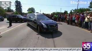 ادای احترام دوستداران محمد علی به کاروان تشییع پیکر اسطوره بوکس جهان
