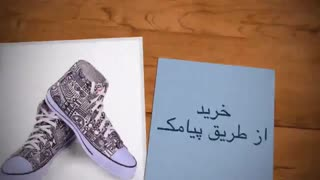 کفش مردانه طرح آل ستار ساقدار