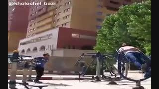 یه افکت جالب ایرانی
