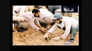 شهید گمنام سلام...تقدیم به دلاور مردان ایران