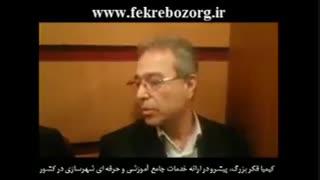 مصاحبه مهندس علی خادم الرضا با دکتر مجتبی رفیعیان
