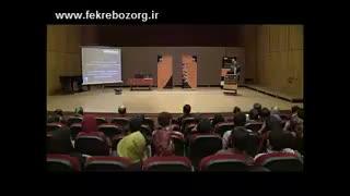 مهندس علی خادم الرضا - سخنرانی در تالار رودکی تهران، همایش کیمیا فکر بزرگ