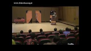 سخنرانی مهندس احمد سعیدنیا - همایش کیمیا فکر بزرگ