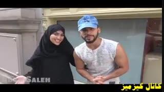 دوربین مخفی بسیار جالب واکنش مردم نیویورک به حمله یک پسر به دختری برای داشتن حجاب