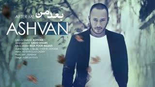 Ashvan Bade man