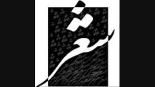 اشعار سهراب سپهری 2