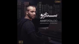 Amir Tataloo Senario