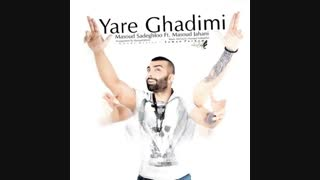 Masoud Sadeghloo Yare Ghadimi