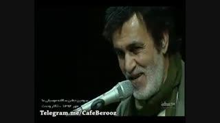 فیلم آخرین سخنان حبیب در تنها مراسم رسمی ای که پس از بازگشت به ایران در آن حضور یافت...