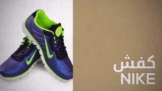 کفش مردانه طرح Nike مدل 8044