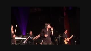 کنسرت محسن یگانه .....اجرای آهنگ باور کنم.......سیاتل امریکا