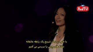 توضیح کامل طالع بینی چینی - بازیرنویس فارسی