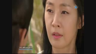 سریال دختر امپراطور دوبله فارسی و کامل