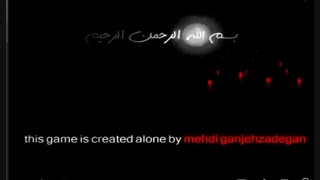 دزد بی مزد ۶ this game is created alone by me